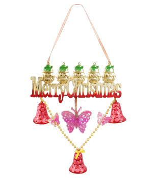 Fancy Christmas Banner