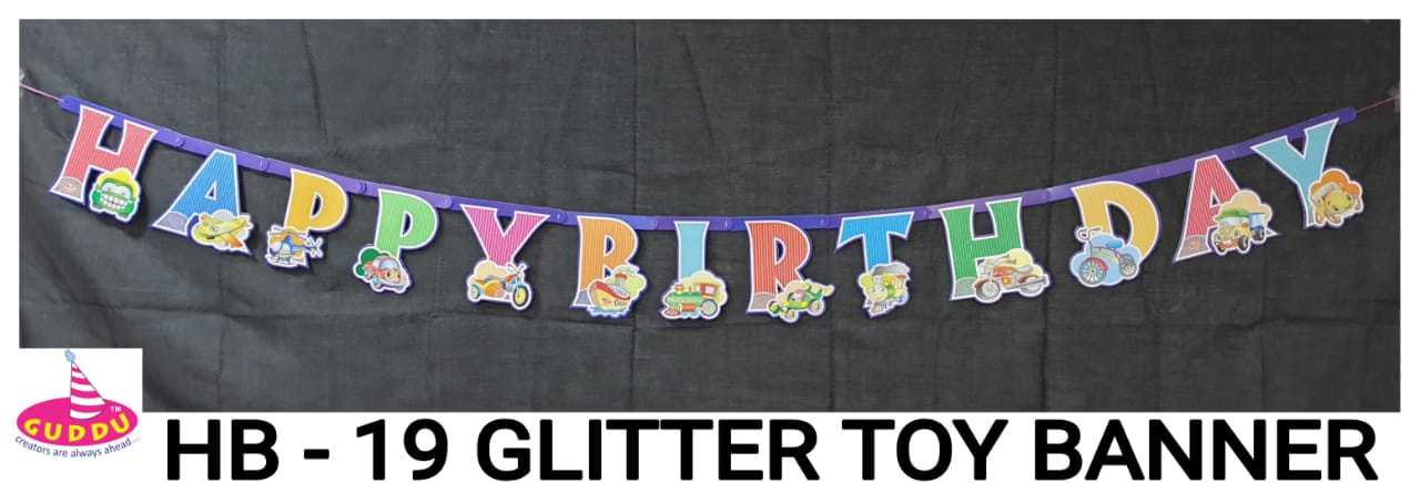 Birthday Toy Banner