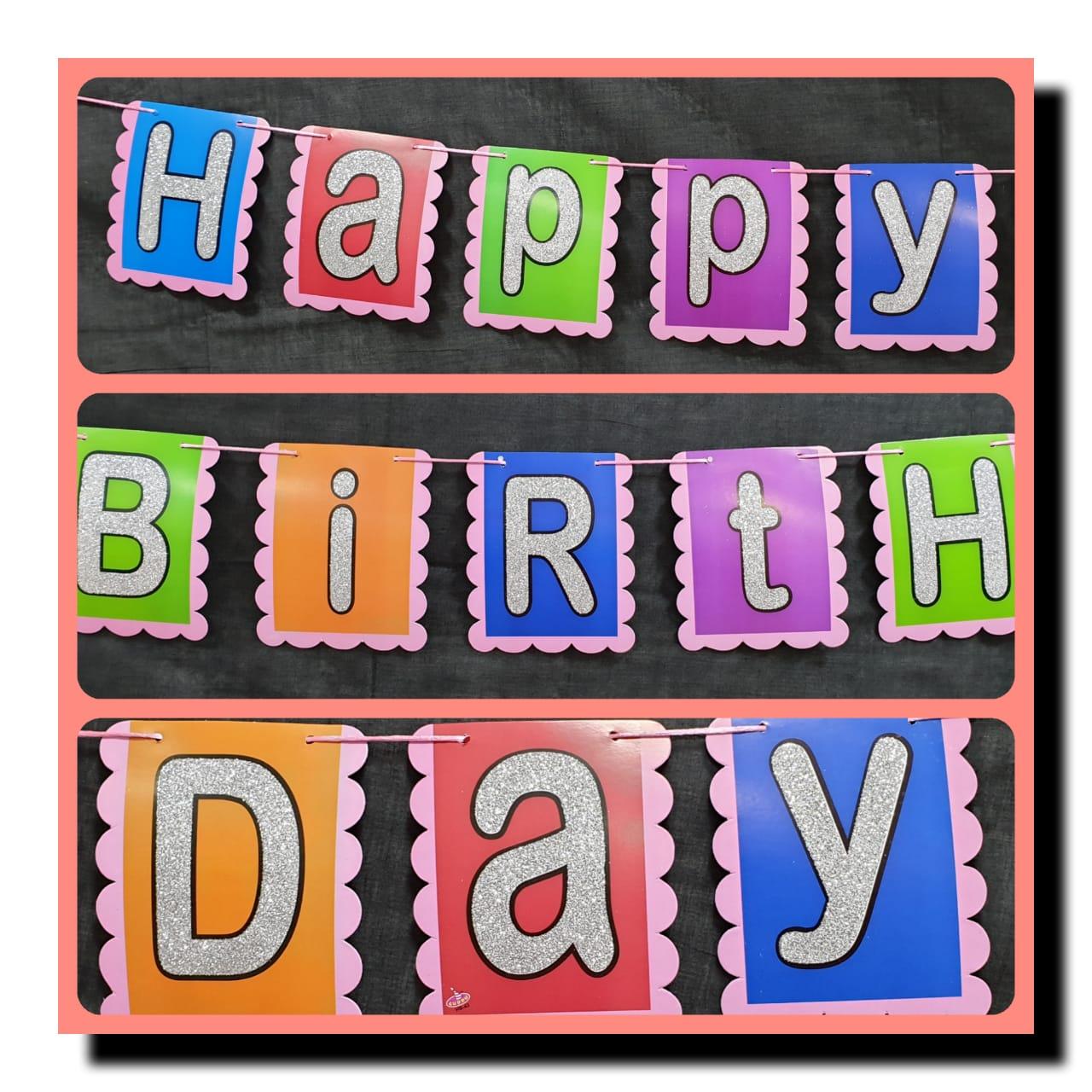 Birthday Glitter Banner Print