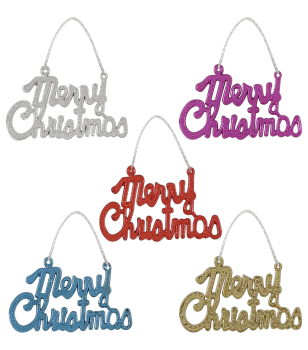 Small Merry Christmas Banner