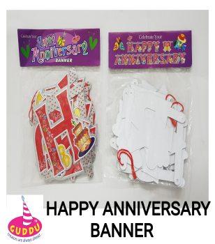 Birthday Anniversary Banner